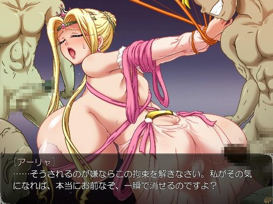 神乳聖母神アーリャ〜聖母神すら淫蟲膨乳改造責めで堕滅するっ!