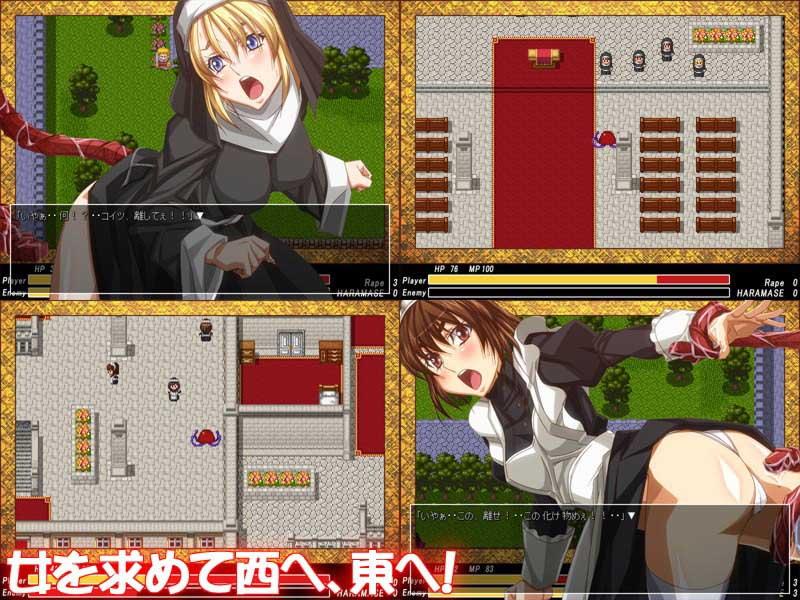 触手になって城を襲撃し女の子を孕ませるゲーム