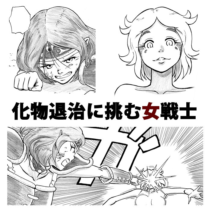 トケユクママニ