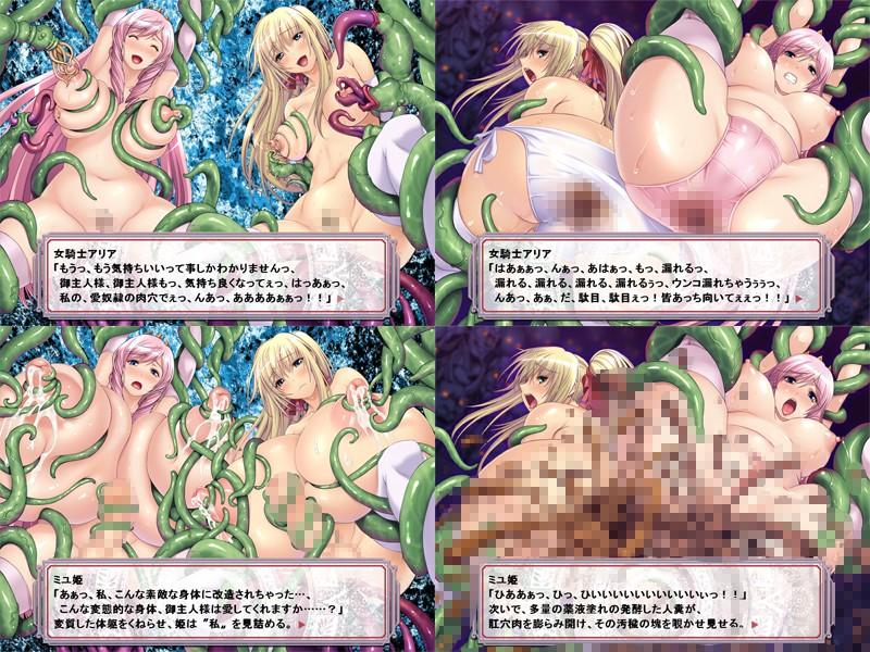 CrossinG KnighTMarE ゲーム・サントラ特別パック