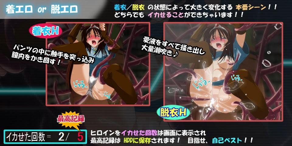 レゲーの杜 Vol.02 〜ザ・タワー・オブ・カイ〜