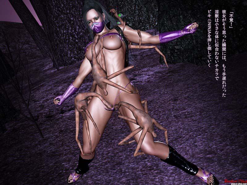 淫獣討伐戦士ビキニNINJA