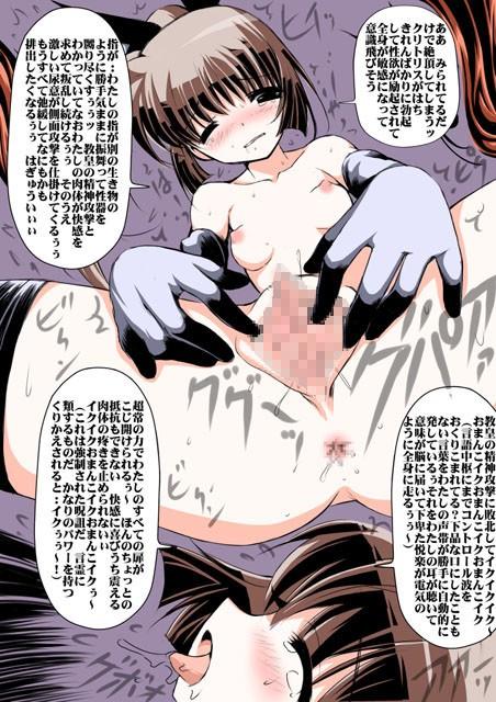 美少女怪盗拷問調教 煉獄編
