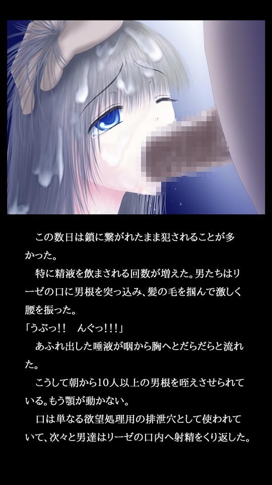 寄生姦〜少女絶頂出産〜(PDFのみ版)