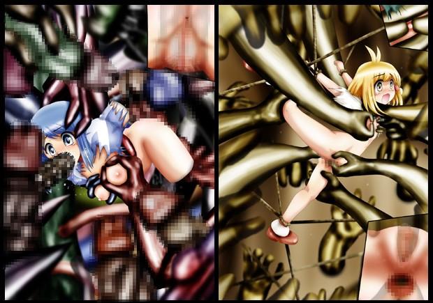 『不思議世界-Mystery World-ののな23』〜漆黒の魔傭兵との闘い、更なる四肢消滅地獄姦の淫狂舞〜