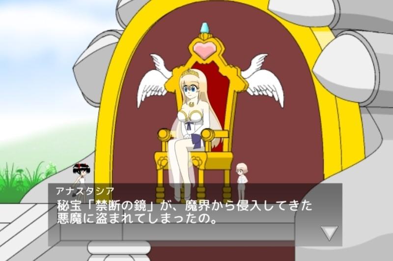 魔天使サクラの冒険-サクラと禁断の鏡-