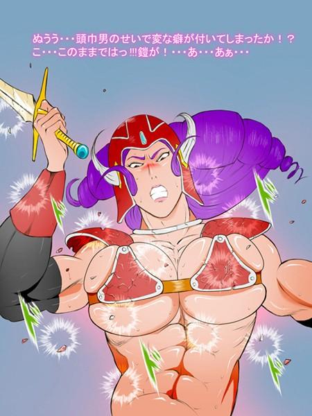 エロクエ女戦士vol.2