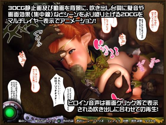 囚われの王女プリン 〜深い森に堕ちた妖精〜