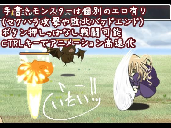 シズミルク ルシマ島の女神 Ver2