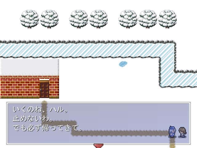 マン汁勇者II〜そしてちょっと伝説へ〜