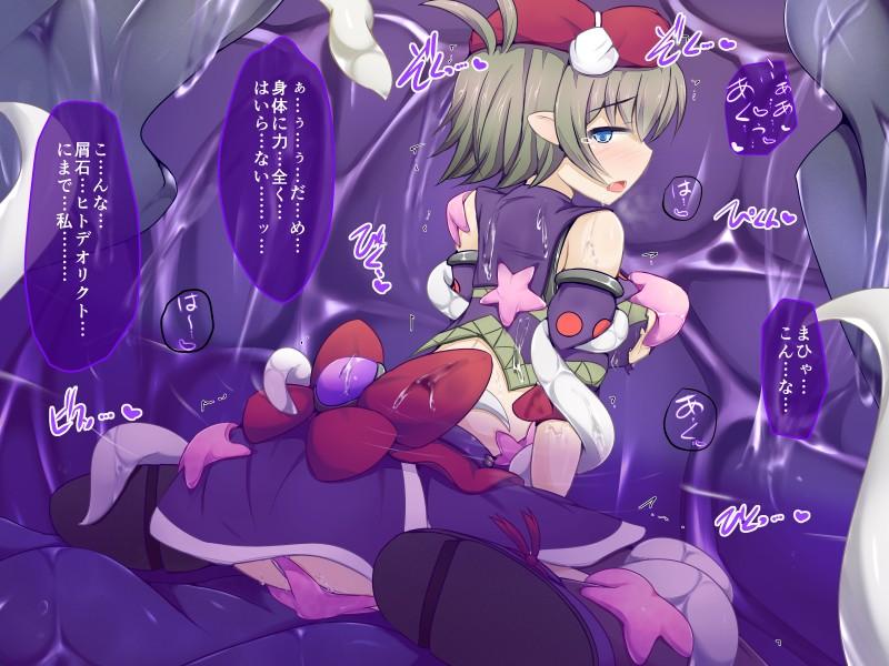 駆錬輝晶 クォルタ アメテュス #4+
