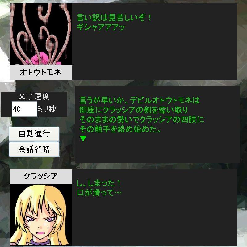 javascript脱衣クイズゲーム 孤高の女騎士VS熟れた義母
