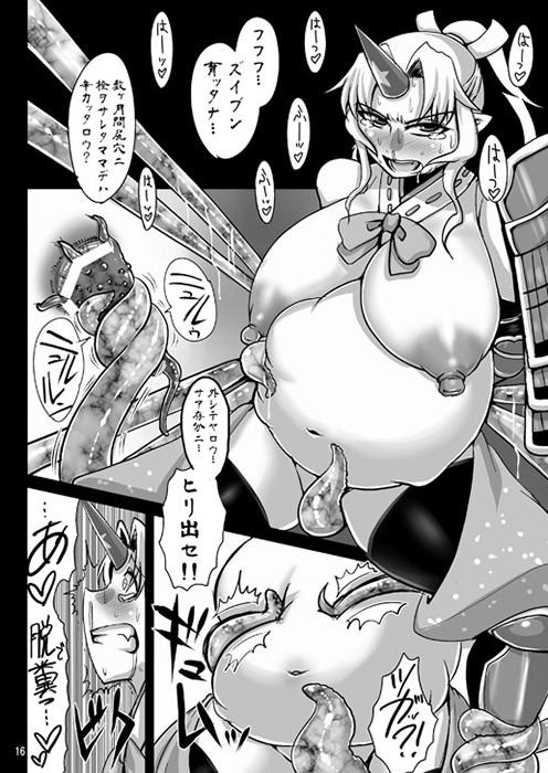 戦酷武将鬼HOSHIGUMA