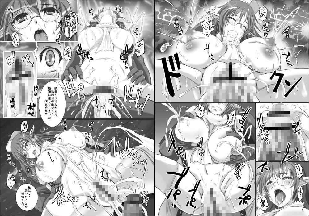 SLAVE NIGHT - 液辱・女戦士 -