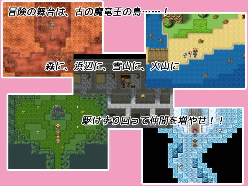 ライドオン・モンスターズ! 〜勇者と災厄の魔竜〜