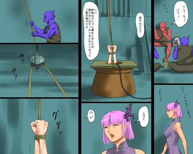 巫女監禁拷問
