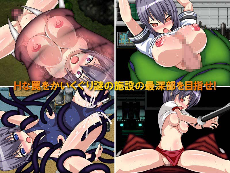 Magnolia:Zero -Schoolgirl agent-