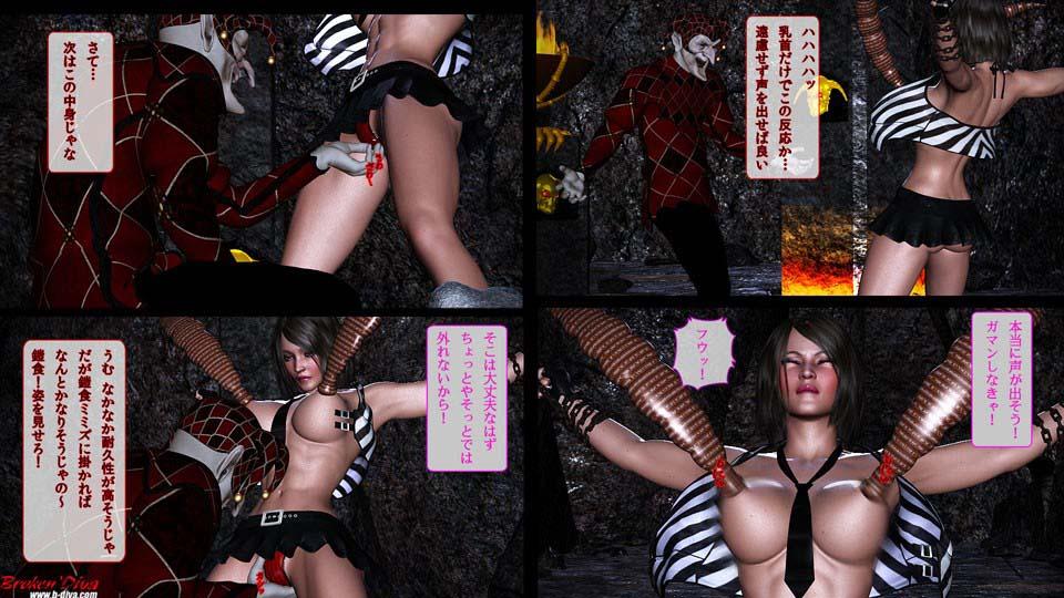 淫獣討伐戦士ミニスカエスパー・YUI