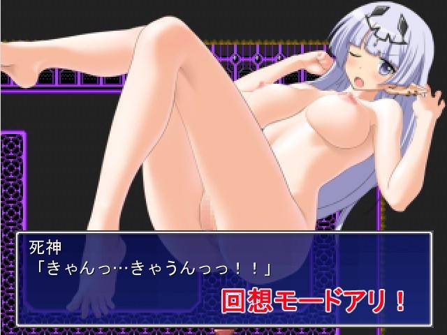 【GW限定】RPG3本セット