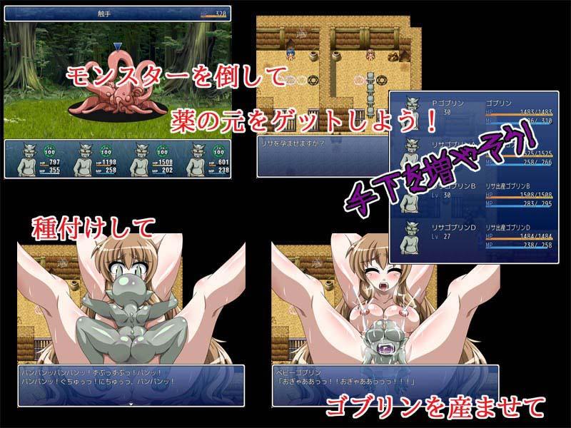 ゴブリン襲撃譚〜復讐ゴブリンの小物語〜