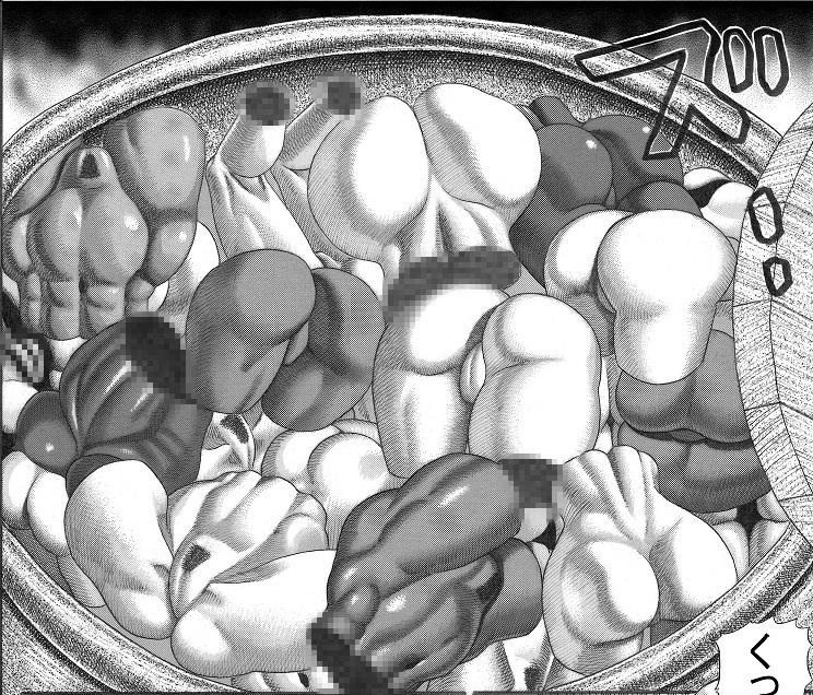 豚人間の砦 「人体の切断面・体外の腸および脳といった残虐表現モザイク処理版」