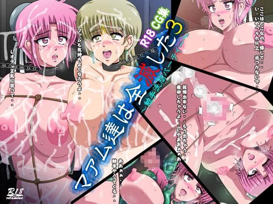 【2015夏限定】VC コレクション(ダイヤ)【お買い得パック】