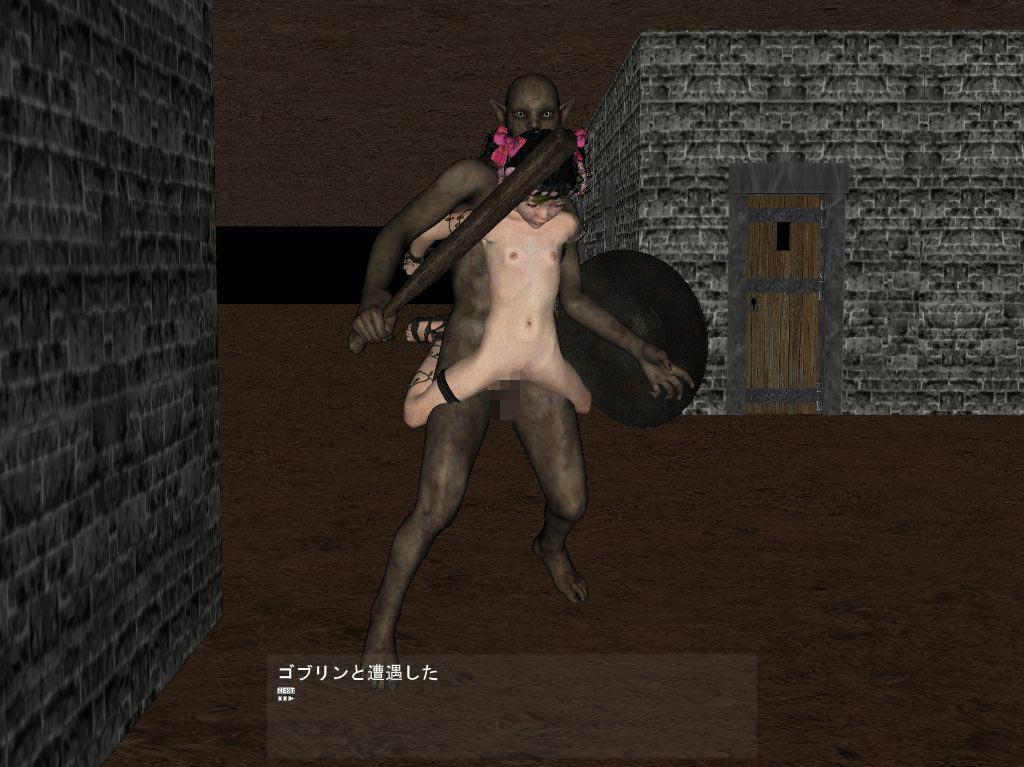 【無料】ダンジョンofアビス(お試し版)