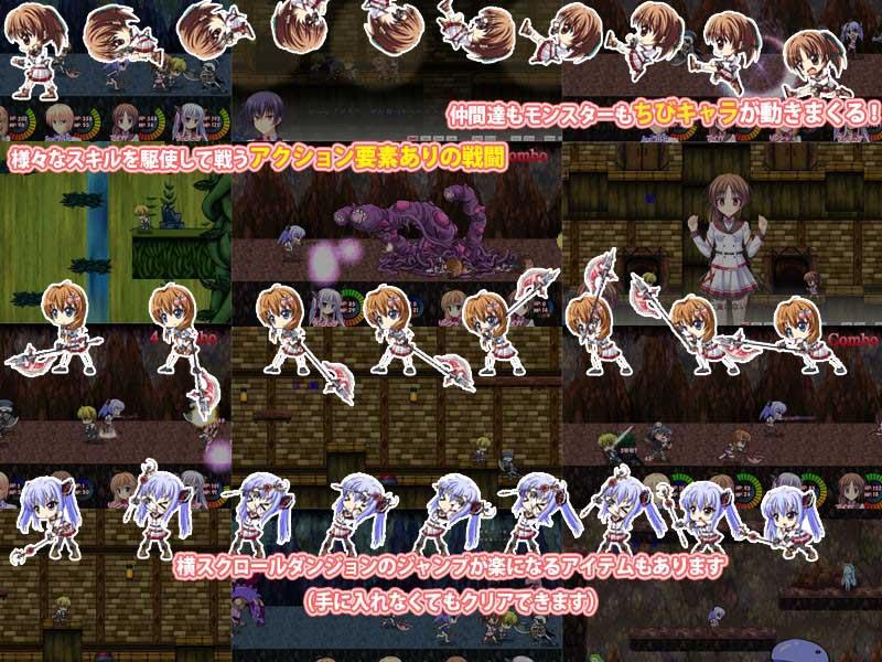 閃光の騎士 〜カリスティアナイト〜
