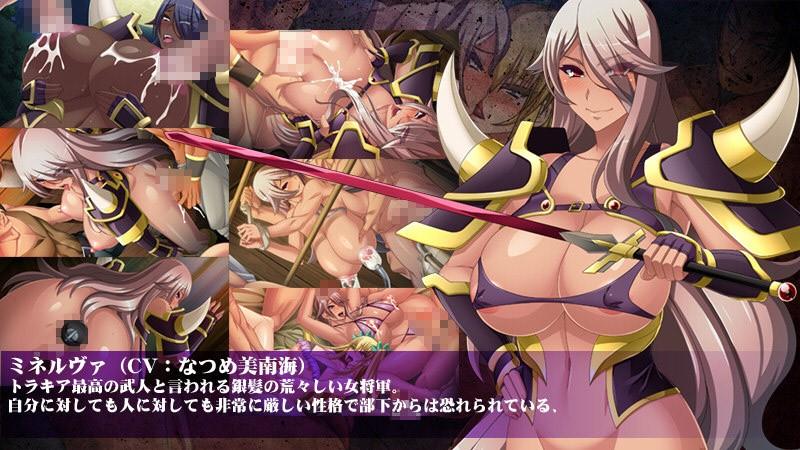淫獄王女 〜戦場に堕ちる二人の戦女〜