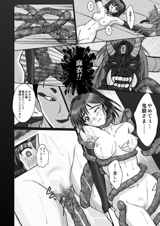 淫獣大聖戦 弐 姉妹淫獄編 DIGITAL EDITION