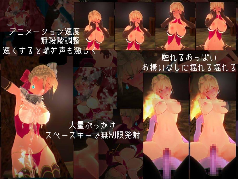 EROTAS 〜姫騎士ルシミア編〜 通常版