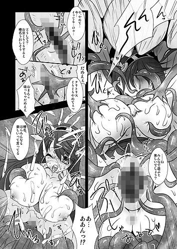 姦これ〜榛名霧島、触手編〜