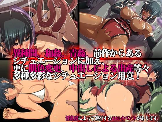 エレナクエスト〜出稼ぎ乙女の冒険RPG〜