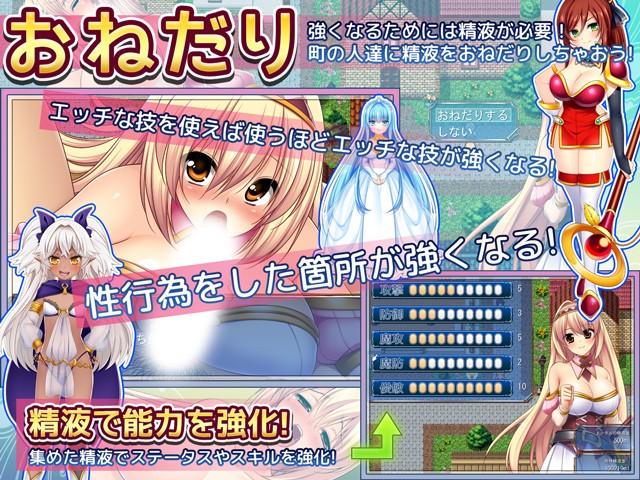性騎士シンシア〜精液で強くなるエッチな騎士の物語〜