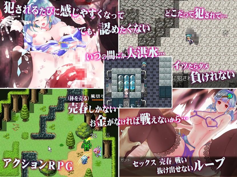 エルフクライシス〜エルフの姫巫女の大冒険〜