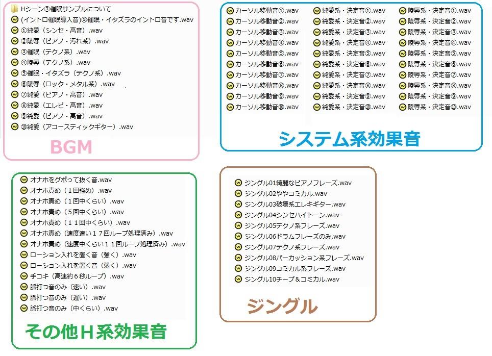 著作権フリー効果音・BGM集 vol.33射精音・オナホ・その他効果音158個+BGM10曲+ジングル10個パック