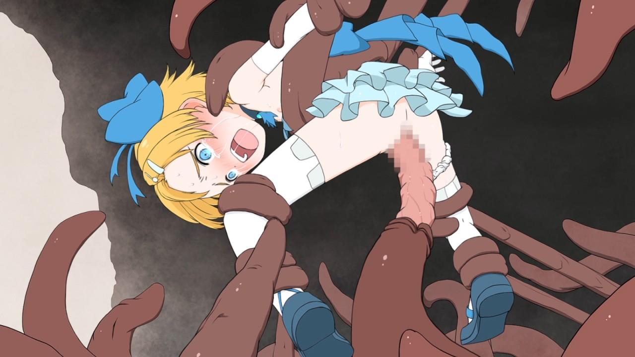魔法少女VS触手・異種輪姦〜変身が破れ、か弱い少女に戻っても終わらない〜