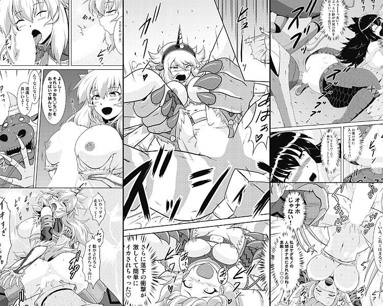 モンハン本総集編1+2