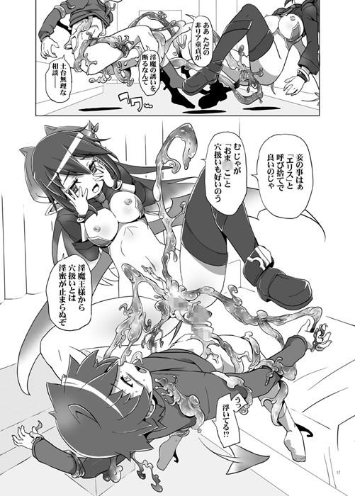 サキュバスハメます!1 淫魔王様は非リア童貞!?