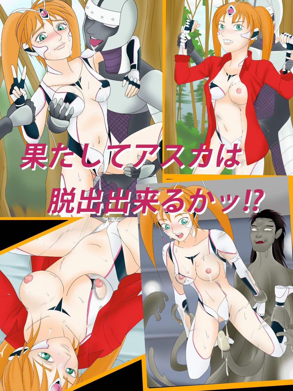 雷幻戦姫アスカ