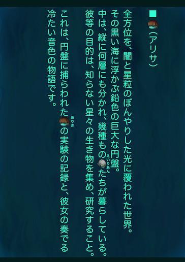 ありさの一日2〜終わらない悪夢〜13話 PRIZE SHOW