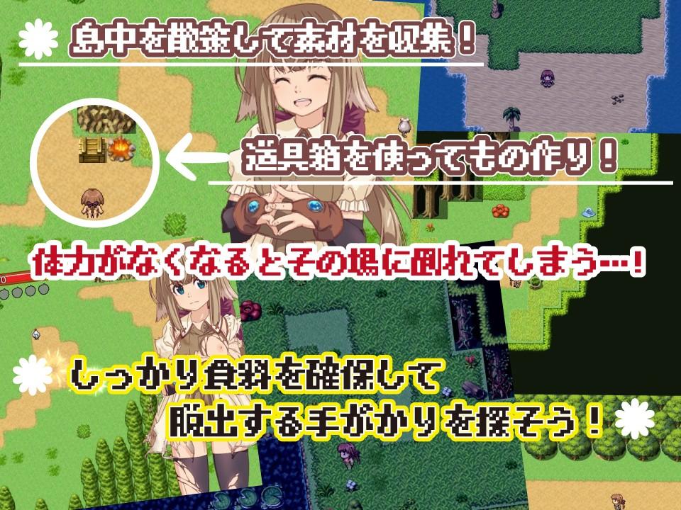 ココナのサバイバル日誌〜ロリドワーフちゃんのHな無人島ライフ〜