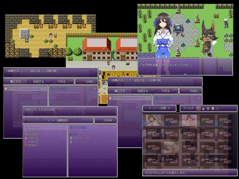娼婦衣装を纏った少女〜子宮まで捧げる売春RPG〜DL版