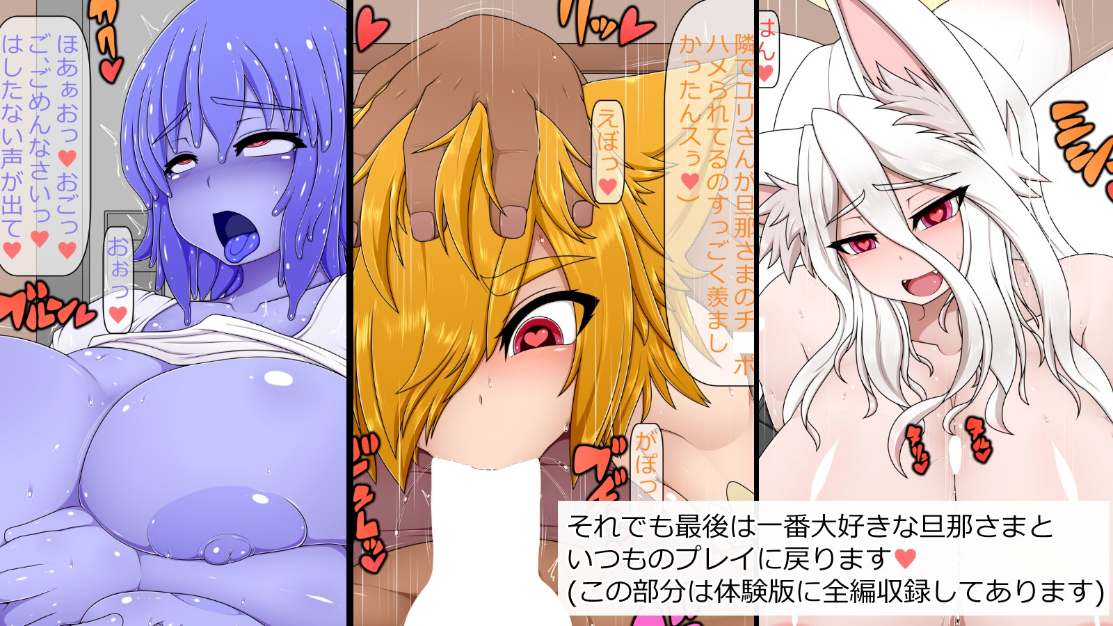 B.O.M 僕のお嫁はモンスター〜セックスバトル特別編〜