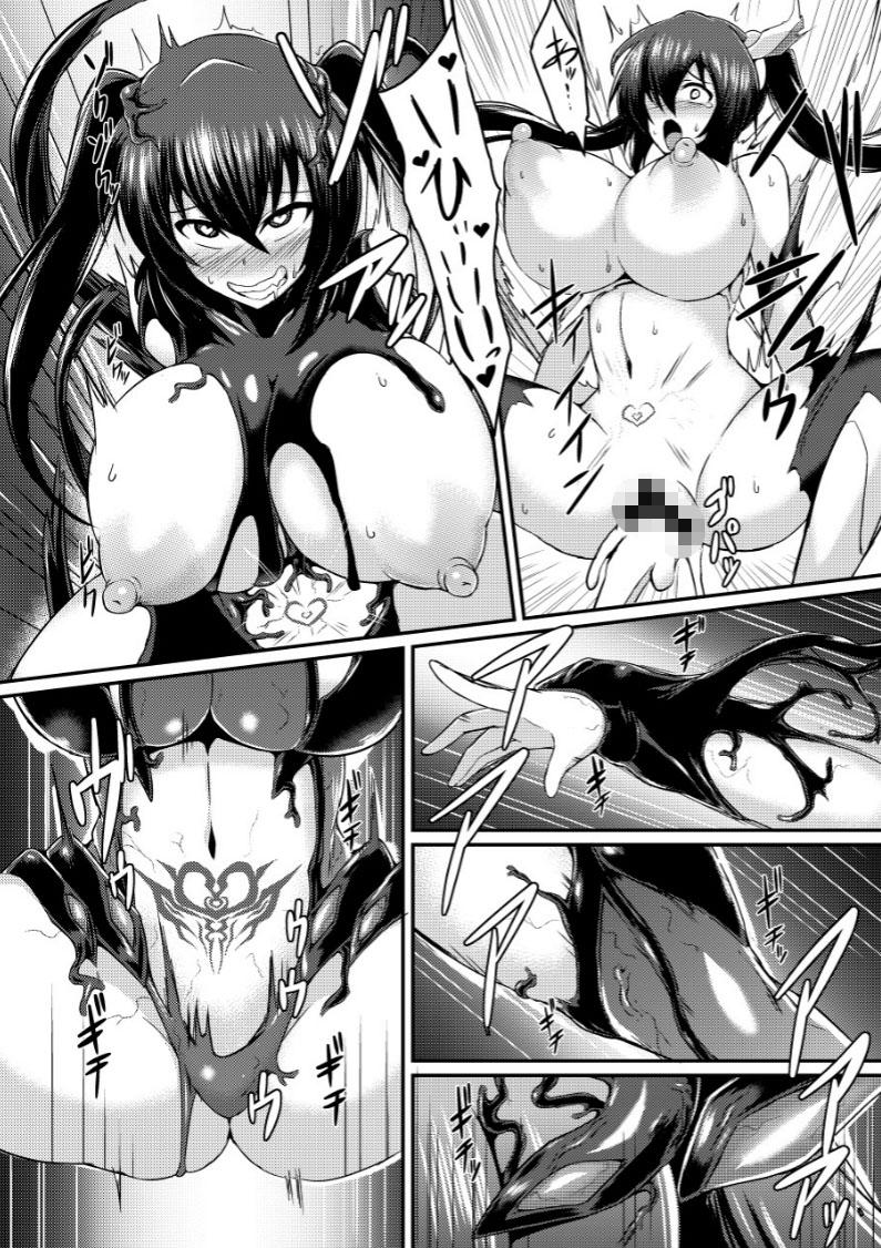 聖戦姫イリス〜洗脳・改造される乙女の肉体〜