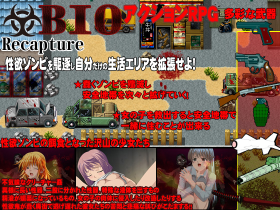 BIO3 Recapture