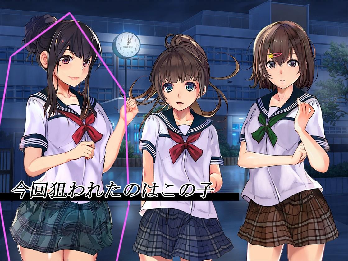 制服少女と触手〜case:Sayuri〜