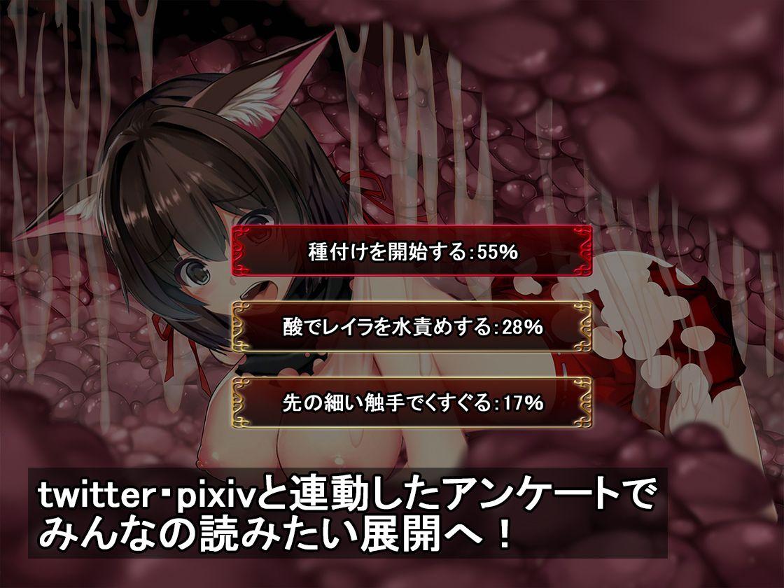 アンケートで展開が変わる同人CG集〜case:Leila〜