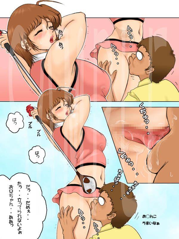 kazumiシリーズスペシャルパック