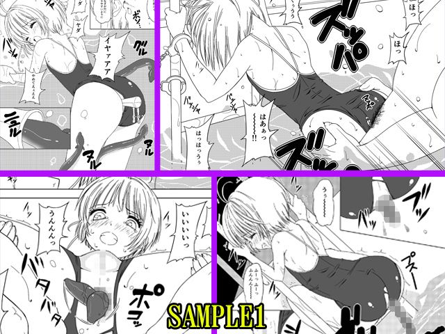 SAKURA BREAK5〜うなぎプールの悪夢〜